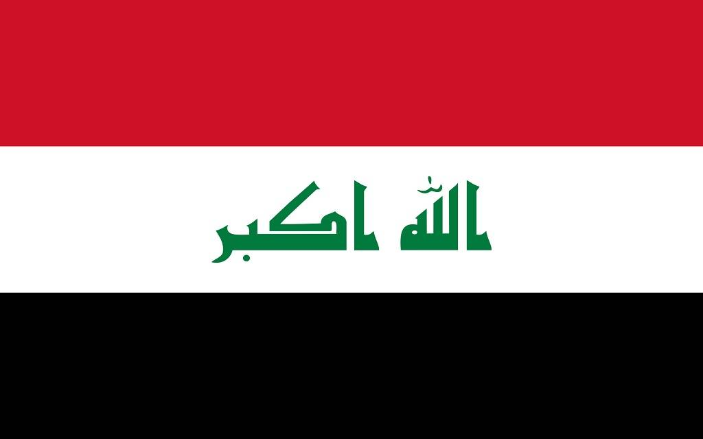 Arab Monetary Fund raises its forecast for the growth of the Iraqi economy by 2019 and 2020 1024