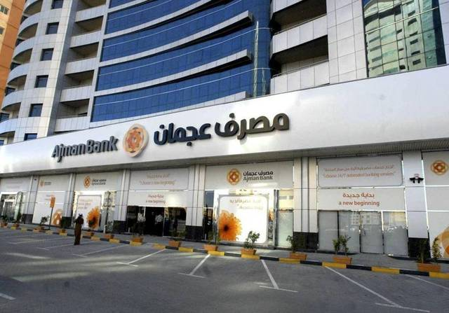 Ajman Bank's OGM approves $150m non-convertible Sukuk