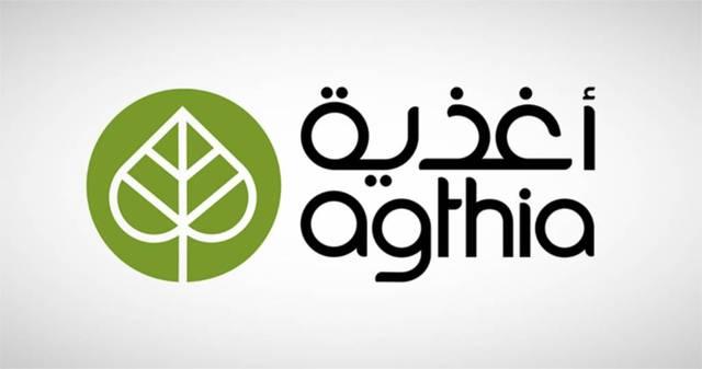 شعار مجموعة أغذية
