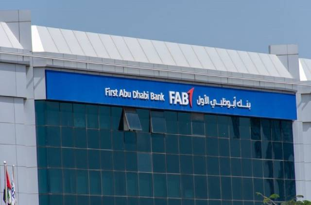 FAB conducts its business in accordance with the highest professional standards