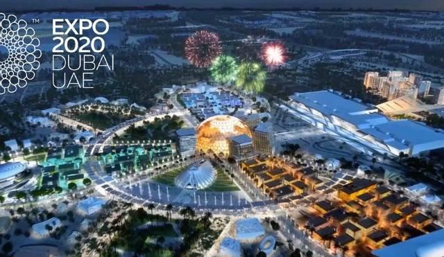 مقر إكسبو 2020