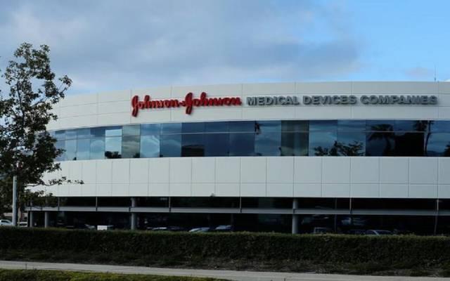 شركة جونسون آند جونسون العالمية للصناعات الدوائية
