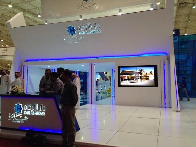 تعتزم الشركة الجديدة تدشين أولى فروعها بالمقر الرئيسي في الرياض