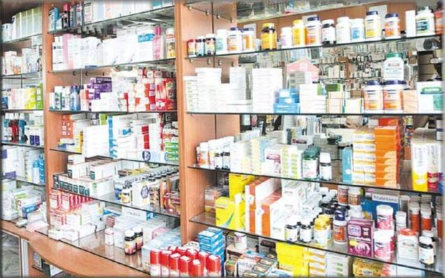 """""""الصحة التونسية"""" تسحب أدوية لعلاج ضغط الدم من الأسواق"""