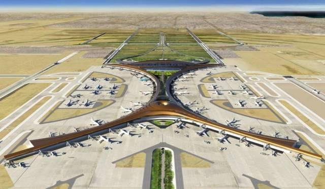 مطار الملك عبدالعزيز