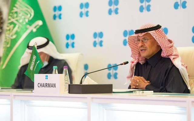 The Saudi Minister of Energy, Prince Abdulaziz bin Salman