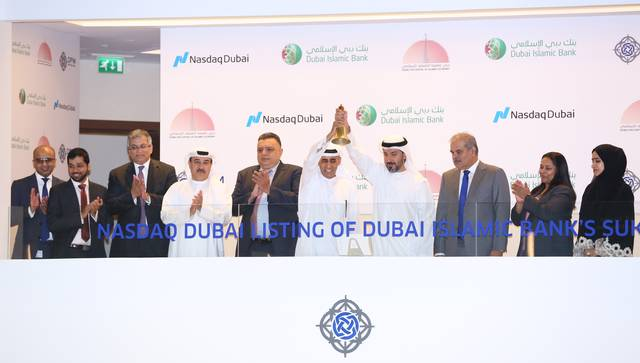 The new listing is deemed DIB's sixth sukuk listing on Nasdaq Dubai