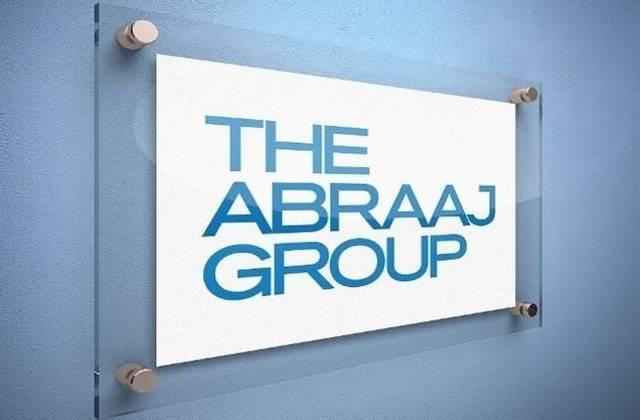 """أبوظبي المالية عرضت على مصفي """"أبراج"""" مبلغاً قدره 55 مليون دولار لشراء حقوق إدارة الصناديق"""