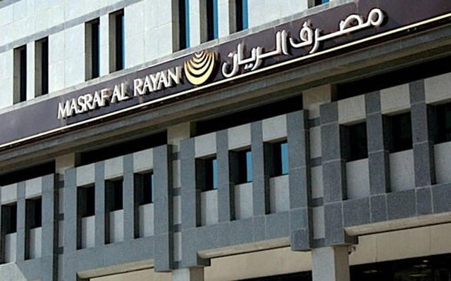 أحد فروع مصرف الريان في قطر