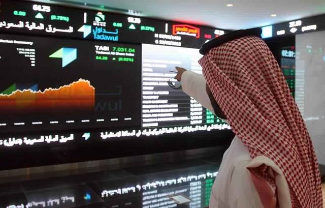 شاشة بسوق الأسهم السعودية -تداول