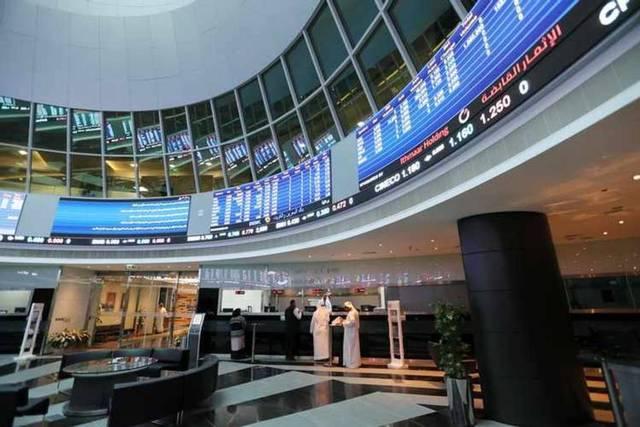 بورصة البحرين تغلق على ارتفاع هامشي