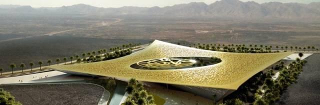 يهدف مشروع واحة القرآن الكريم، أن يصبح أهم مركز ثقافي في العالم