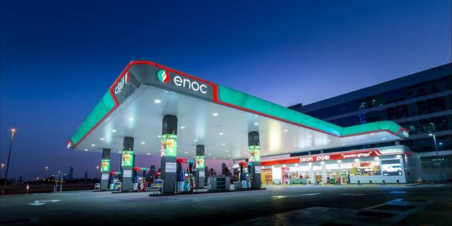 ENOC has no listing plans says CEO - Mubasher Info