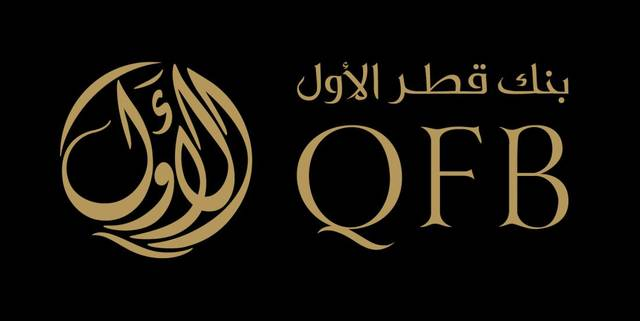 QFB's losses amounted to QAR 269.3 million for the previous fiscal year