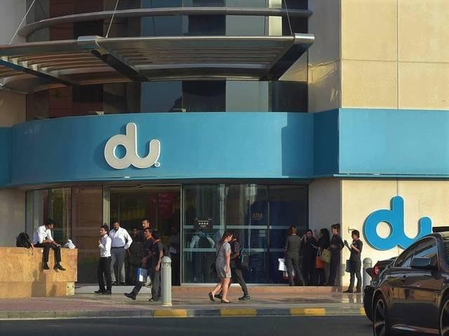 """أحد فروع شركة """"دو"""" الإماراتية"""