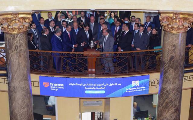 جانب من افتتاح جلسة اليوم بمناسبة بدء تداول سهم إي فاينانس في البورصة المصرية