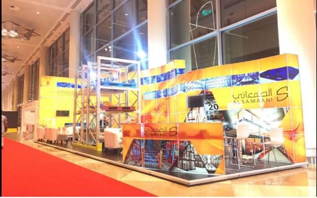 Al-Samaani logged a net profit of SAR 2.35 million in H1-18