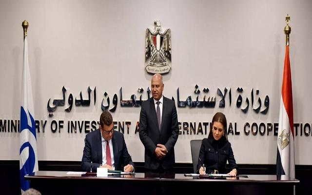 EBRD's investments in Egypt registered EUR 5 billion