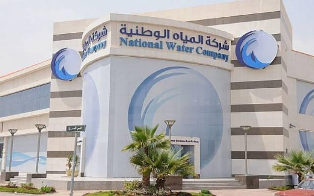 المياه الوطنية السعودية تنفذ 14 مشروعاً مائياً وبيئياً بالرياض بـ200 مليون ريال