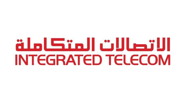 ITC is the first operator in the Kingdom to launch a 5G SA