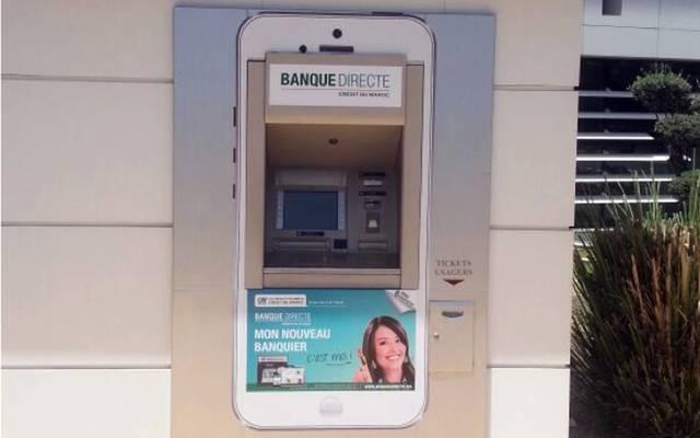 كابيتال إنتليجنس منحت أصول البنك نظرة مستقبلية مستقرة