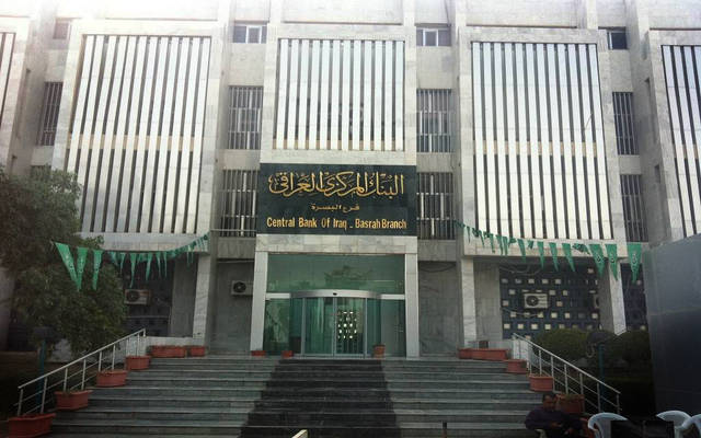 Central Bank of Iraq sales of the currency rise 1.17 million dollars