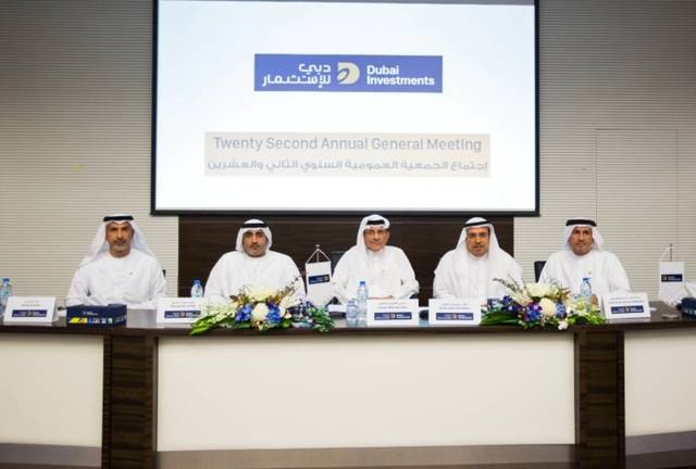 Total cash dividends amounts to around AED 510.24 million