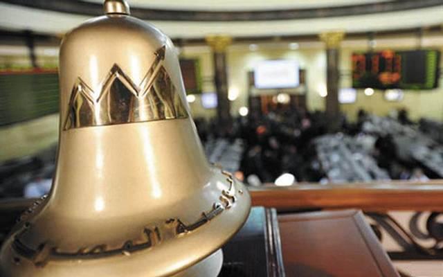 جرس التداول بالبورصة المصرية