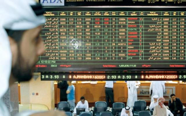 بورصة أبوظبي تعود إلى طريق المكاسب الأسبوعية