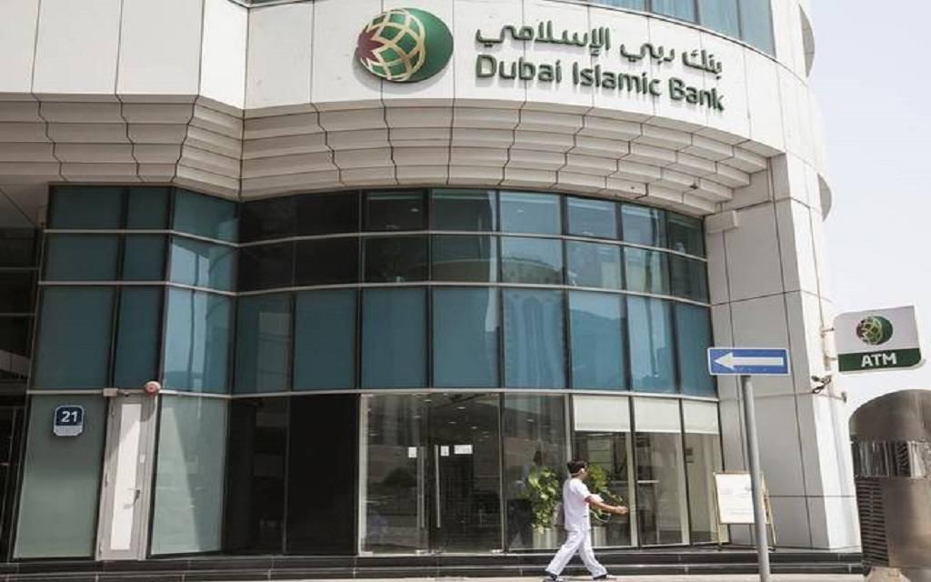 """دبي الإسلامي"" يُصدر صكوكاً بـ 500 مليون دولار"