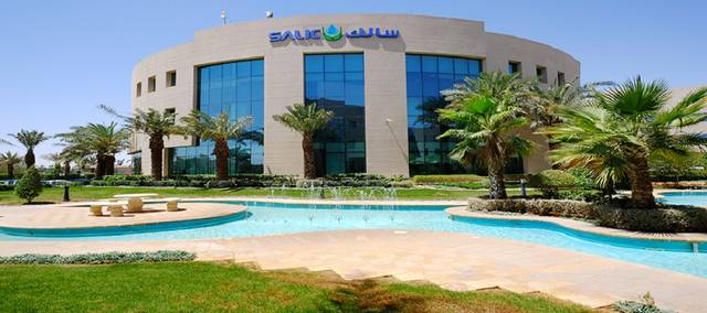 Saudi Agricultural and Livestock Investment Company (SALIC)