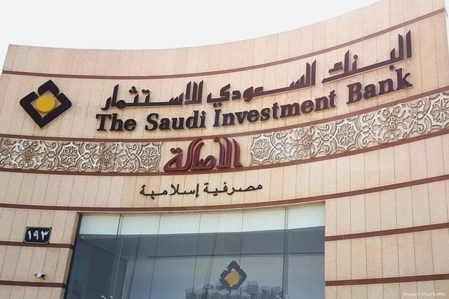 The Saudi Investment Bank (SAIB).