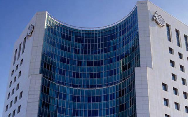 مقر بنك المؤسسة العربية
