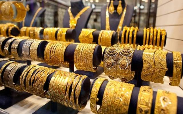 The price of 21-karat gold registered EGP 816 per gram