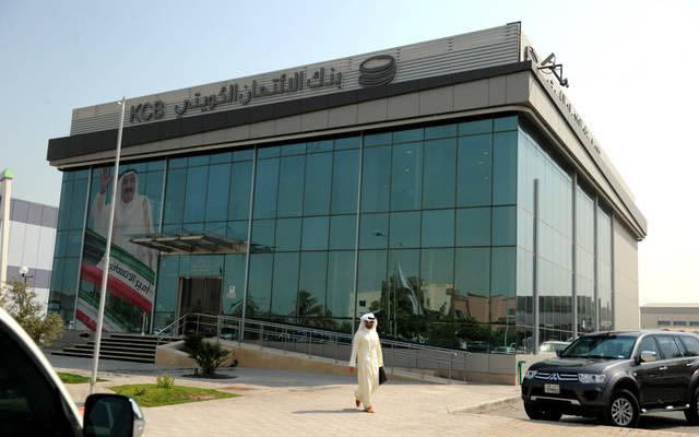 مقر بنك الائتمان الكويتي