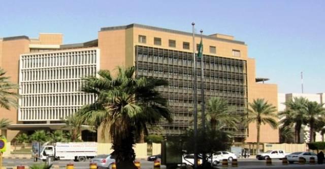 السعودية تنتهي من تسعير الطرح الأول لسندات دولية باليورو