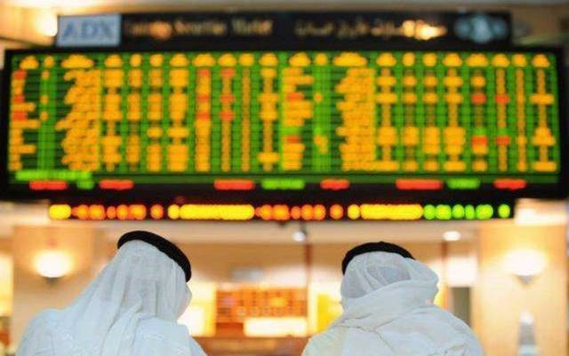 Damac Properties led the rising stocks