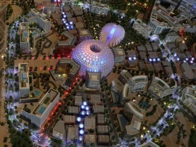 قبة ساحة الوصل في معرض إكسبو دبي