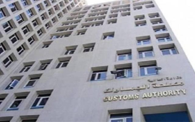 الضرائب المصرية تعلن عقوبات جديدة على المتهربين من الجمارك