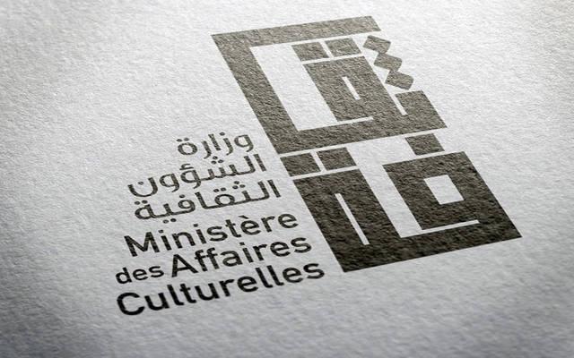 """تونس تؤجل المعرض الدولي للكتاب وفعاليات ثقافية أخرى بسبب """"كورونا"""""""
