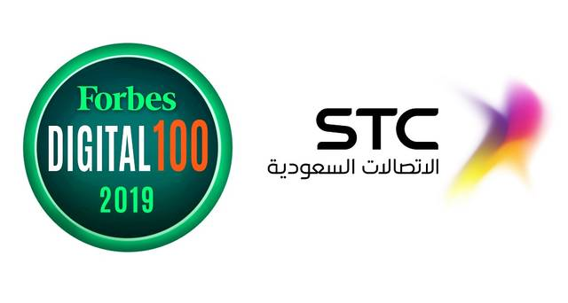 STC and Etisalat ranked 44th and 49th globally