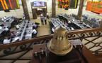 CIB increased 7.9% to EGP 80