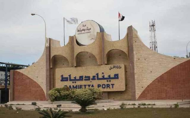 Al-Tahadi Co wins EGP 50m bid to dredge Damietta Port waterway