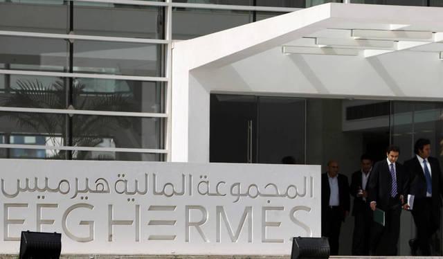 هيرمس تعتزم توسيع استثماراتها في جنوب شرق آسيا