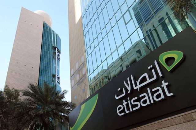 مقر شركة اتصالات الإماراتية