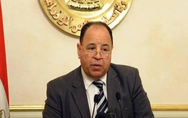 """أصحاب المعاشات يتجاوزون موظفي مصر في استخدام """"الدفع الإلكتروني"""""""