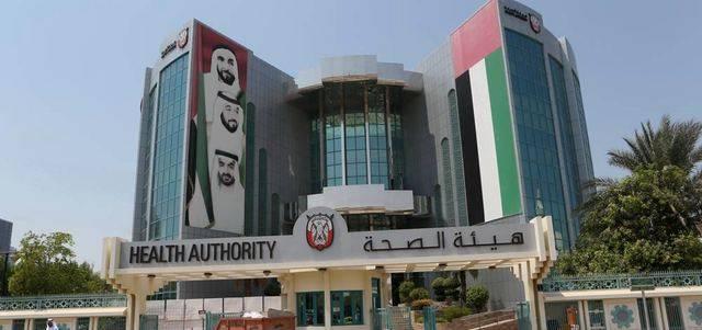 في 19 و20 أغسطس تفتح مراكز الزعفرانة ومدينة خليفة والباهية والمقطع في أبوظبي ومراكز رماح والهيلي