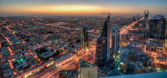 Saudi Arabia aims to diversify its economy and reduce dependence on oil exports