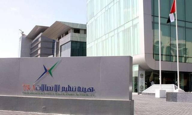 """""""الاتصالات الإماراتي"""" يتحوط من""""صدمة الفاتورة""""وينفي خفض أسعار التجوال"""
