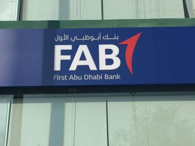 تقرير: أكبر 3 بنوك بأبوظبي تحقق أرباحاً نصفية تفوق التوقعات
